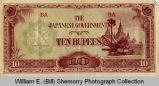 Ten Burmese Rupee note